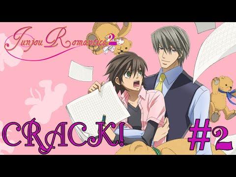 Kuroko No Basuke [CRACK 2]