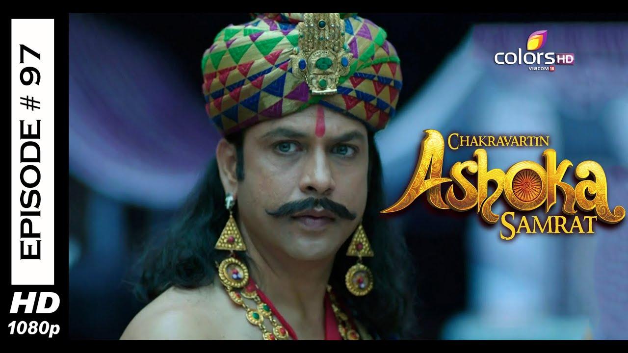 Chakravartin ashoka samrat episode 97