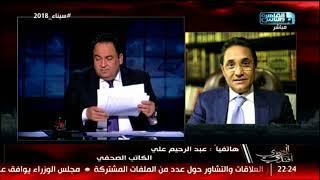 الكاتب الصحفي عبدالرحيم علي يكشف حصريا للمصري أفندي تفاصيل إختياره كمراقب للانتخابات الروسية