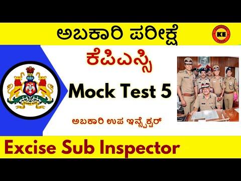 KPSC Excise sub inspector Mock Test 5