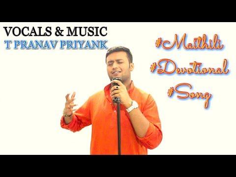 Maithili #Devotional #Song #Of #Lord Shiva...