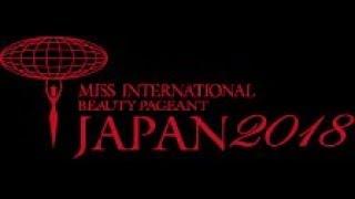 日本代表選出のための着物・水着・ドレス・スピーチの披露・審査による...