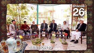 چای خانه - فصل ۱۰ - قسمت ۲۶ / Chai Khana - Season 10 - Episode 26