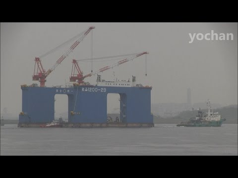 Tugboat Tow Floating dock (Caisson Dry dock) 曳船「明治丸」&大山1200-29