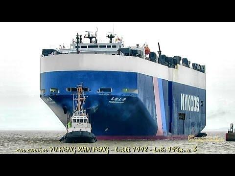 YU HENG XIAN FENG BOEL IMO 9166895 Emden Germany car carrier Autotransporter with 3 tugs Schlepper