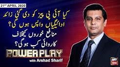 Power Play | Arshad Sharif | ARYNews | 21st APRIL 2020