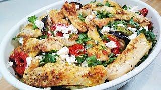 Запеченные овощи с брынзой и жареной курицей. Баклажаны кабачки и перцы в духовке.
