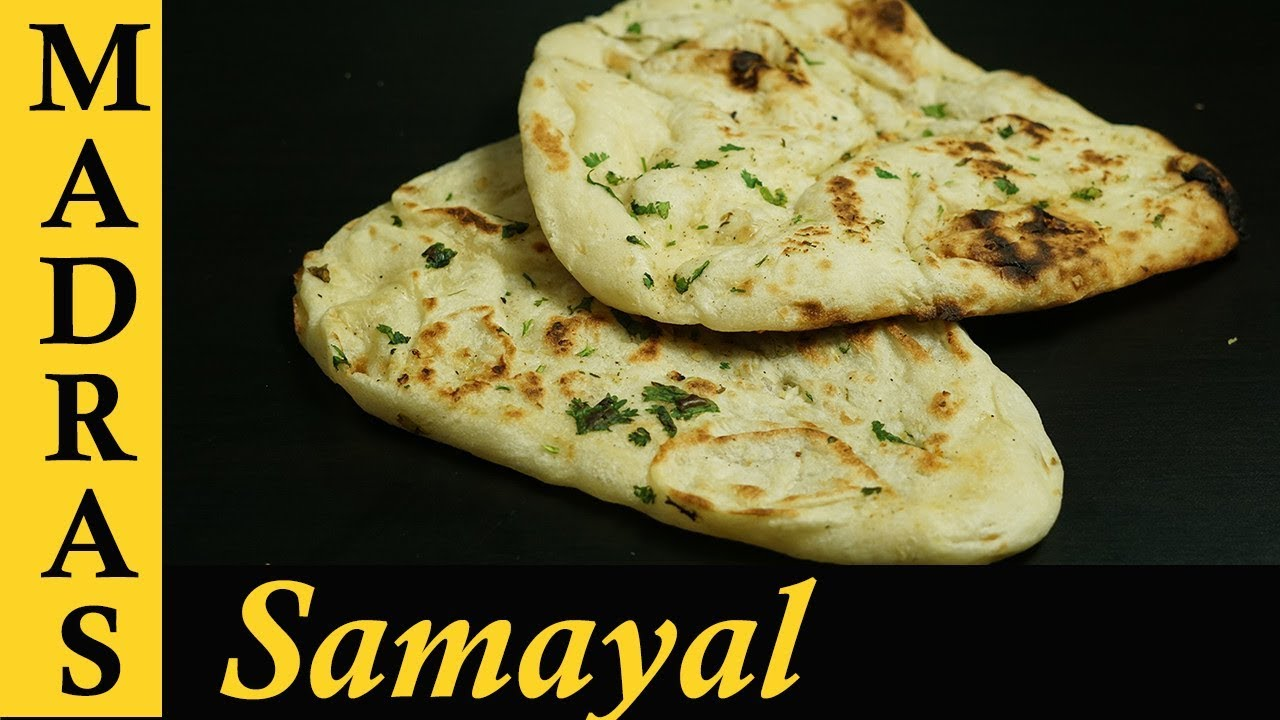Naan recipe in tamil how to make naan at home indian flat naan recipe in tamil how to make naan at home indian flat bread recipe tawa naan recipe forumfinder Gallery
