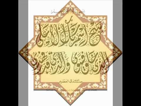 Nadamurni - Al- Quran Petunjuk Jalan