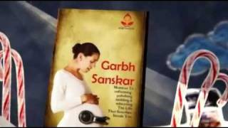 GARBHSANSKAR 3 CD SET FROM WOMB INSTITUTE