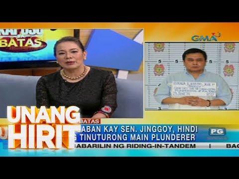 Unang Hirit: Kapuso sa Batas: Jinggoy Estrada, laya na matapos magpiyansa