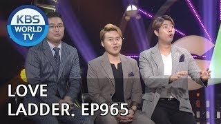 Love Ladder I 러브라더 [Gag Concert / 2018.09.22]