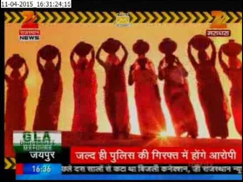 Heights An Institute of Fashion & Technology, Jaipur On Zee Tv
