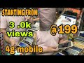 Mobile Wholesale market !! 4g mobile starting from 100 rs || cheapest shop in india