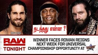 WWE Raw 16th July 2018 Main Event நடந்தது என்ன??? | Wrestling Entertainment Tamil