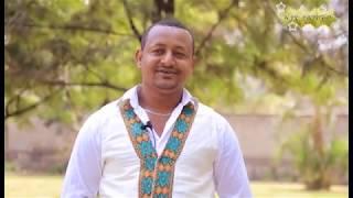 Ambassel Music With Ebc - [ የአ/አ ወጣት ግሩም ግጥም ] Poem, Ethio Talent show - A.A - Ethiopian 2019,