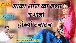 free mp3 songs download - Bhang ganja ya chilam bhole baba