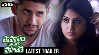 Saahasam Swaasaga Saagipo Movie Latest Trailer | Naga Chaitanya | AR Rahman | Gautham Menon