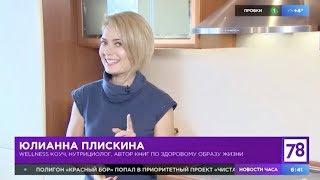 Как приготовить полезную овсяную кашу | Юлианна Плискина
