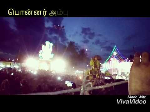 வேடபுரி (ponnar sankar)