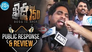 Khaidi No 150 Movie Public Response / Review || #Chiranjeevi || #Kajal Aggarwal || #VVVinayak