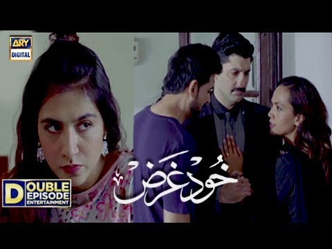 Khudgarz - Episode 5 & 6 - 2nd January 2018 - ARY Digital Drama