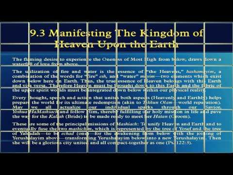 The Heavenly Kingdom Offer Pt 1