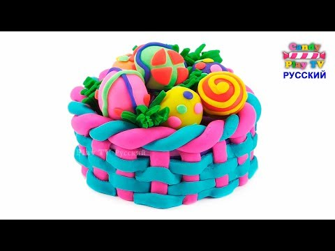 Лепим Пасхальную Корзину с Яйцами из Пластилина Плей До | Учим цвета с Play Doh для детей