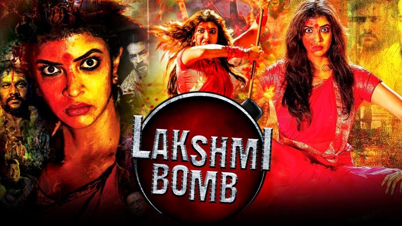 Download Lakshmi Bomb Hindi Dubbed Full Movie | Lakshmi Manchu, Posani Krishna Murli