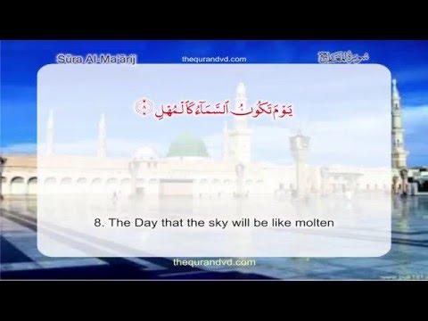 Surah 70 – Chapter 70 Al Maarij  HD Quran with English translation by Abdullah Yousaf Ali