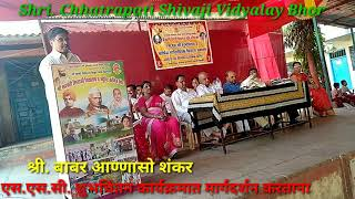 निरोप समारंभ भाषण (SSC) | Nirop samarambh | शिक्षक मनोगत - श्री. बाबर आण्णासो शंकर