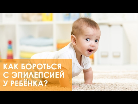 Эпилепсия. Диагностика и лечение эпилепсии | Клиника Семейный доктор