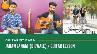 Janam Janam – Dilwale   Shah Rukh Khan   Kajol   Pritam   SRK   Guitar lesson   Guitarist Baba
