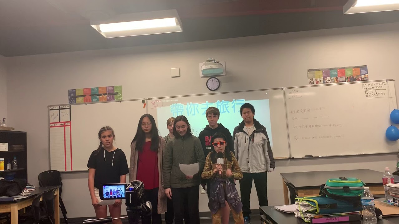 BASIS 8th Graders Singing 帶你去旅行 - YouTube