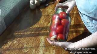 Маринованные помидоры видео рецепт (как консервировать)