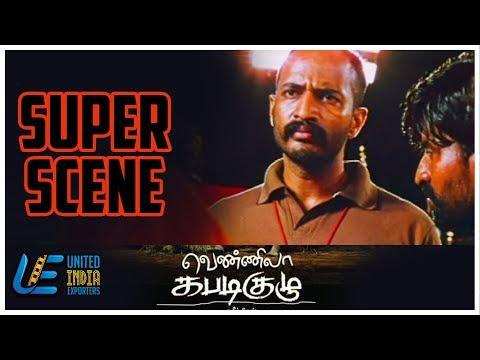 Vennila Kabadi Kuzhu - Super Scene 7 | Vishnu Vishal | Kishore Saranya Mohan | Soori