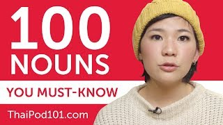 100 Nouns Every Thai Beginner Must-Know