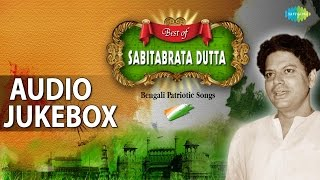 Best of Sabitabrata Dutta | Bengali Patriotic Songs | Audio Jukebox