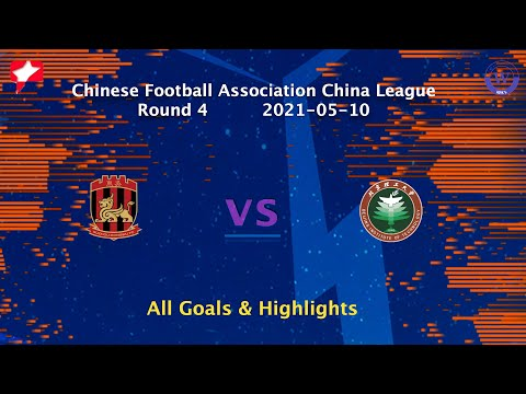 Suzhou Dongwu Beijing Technology Goals And Highlights