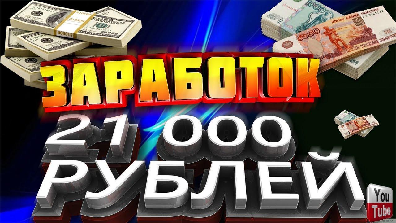 Биржа торги валюта украины что такое сот на форексе