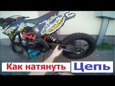 Как натянуть цепь на мотоцикле (и стоит ли её смазывать) (Babzor.ru)