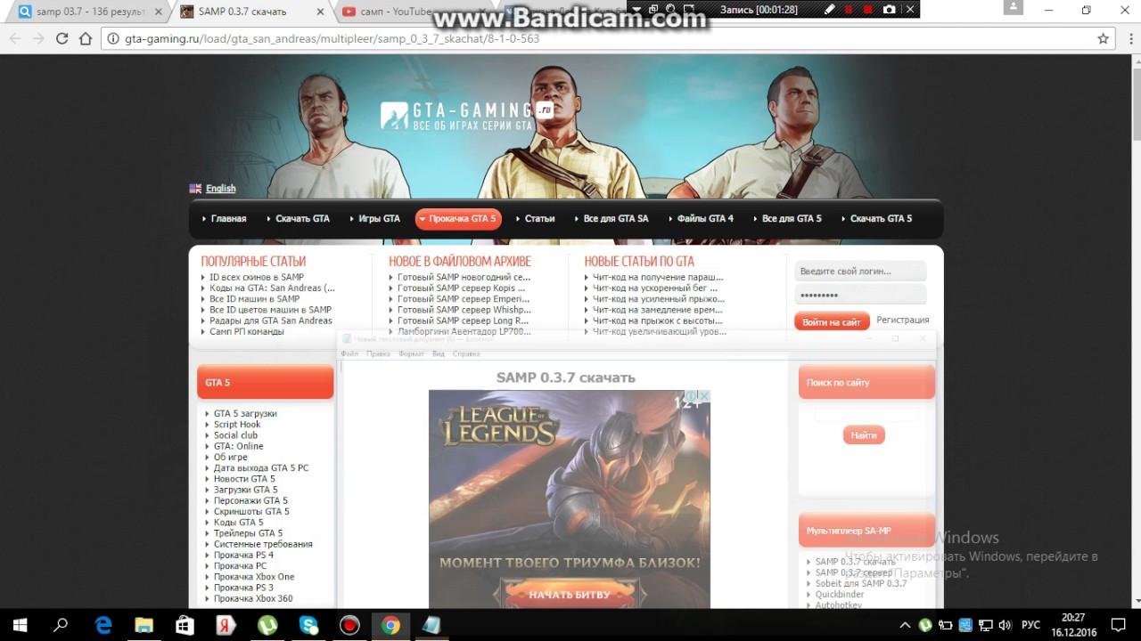 Gta 5 на пк скачать с официального сайта.