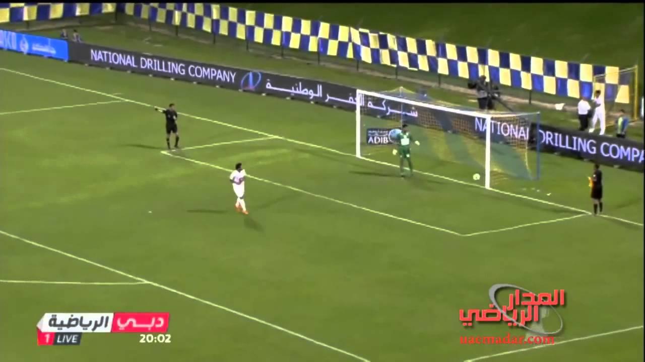 ضربات الجزاء - الظفرة vs الجزيرة - كأس المحترفين الإماراتي