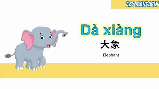 Download lagu Da Xiang - Mandarin Chinese kid song nursery rhymes lyrics