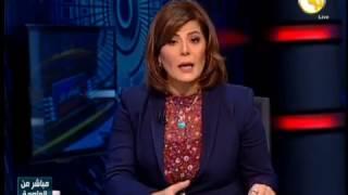 #أماني_الخياط : لن نسمح لأحد يأخذنا خارج دائرة بناء مصر وإستعادة الدولة الفتية ذات إستقلالية القرار