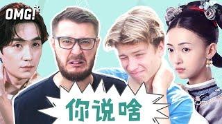 中国方言听力考试,老外看着答案也听不懂