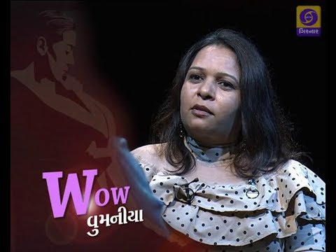 WOW WOMANIYA | Dr. Kaushalya Desai | Graphology Artist | 28-06-2018