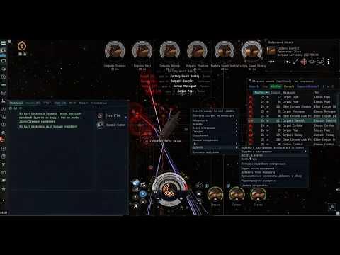 Фарм региона : Blood Raiders , Eve Online