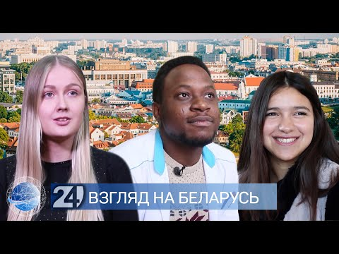 Иностранные студенты в Беларуси: «Минск – удивительная смесь Берлина и Нью-Йорка»