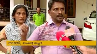 Oachira Girl Kidnap ; Son wont be protected Says Roshan's parents